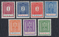 Germany occupation of Serbia 1942 Porto stamps, MNH