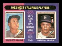 1975 Topps Set Break # 200 MVP's Mickey Mantle Willis NM-MT *OBGcards*
