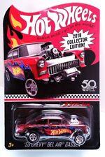2018 Hot Wheels '55 Chevy Bel Air Gasser Kmart Mail In Promotion w/  Kar Keeper