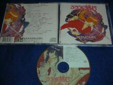 CD de musique japan sans compilation
