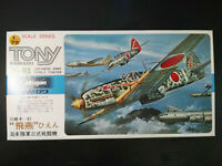 Kawasaki Ki - 61, Tony, Army Type 3Fighter, Hasegawa, Scale:1/72, Kit:A002:250