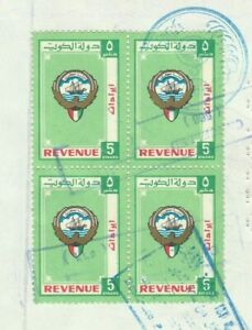 KUWAIT Modern Consular Revenues Block of 4 X 5 KD. Tied Diplomatic Doc. 1993