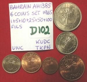 D102 Bahrain; 6 Coins Set - 1+5+10+25+50+100 Fils AH1385-1965   UNC