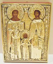 Jesus Saints Russian Orthodox Gold Molded High Relief Velvet Religious Picture