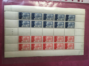 Timbres France feuille N° 565A Legion tricolore x 5 1942  N**/MNH SHEET