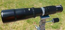 Sankyo Kohki Komura 500mm f/7 Telephoto Lens - Awesome Collectible!!!