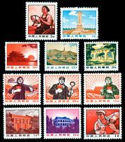 "China 1969  RNil Regular Issue for  ""Cultural Revolution"" Full set of stamps"