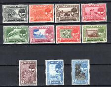 MALAYA STRAITS SETTLEMENTS 1960 MALACCA COMPLETE SET OF MNH STAMPS UN/MM
