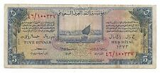 1954 AH 1373 SAUDI 5 RIYALS P3 PILGRIM HAJ RECEIPT VERY RARE BANKNOTE