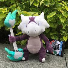 "Pokemon Center Go Alola Marowak Garagara Plush Toy Cuddly Stuffed Animal Doll 8"""