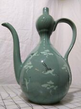 "12"" Korean Goryeo Celadon Wine Pot Cranes and Clouds"