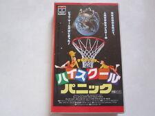 MONSTER HIGH japanese horror movie VHS japan Bloody Splatter