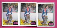 3 X 1987-88 OPC # 204 OILERS ANDY MOOG GOALIE NRMT-MT CARD (INV# C4544)