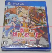 New PS4 Konosuba Kono Subarashii Sekai ni Shukufuku wo Japan F/S PlayStation 4