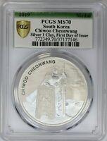2019 PCGS Komsco South Korea Chiwoo Cheonwang 999 Silver Medal MS70 FDOI