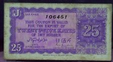 Rare 1941 Sarawak 25 Katis Unlisted VF Dry Rubber Export Coupon
