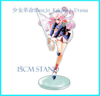 Acrylic Stand Figure Display Anime Revolutionary Girl Utena Tenjou 2- Sided 15cm