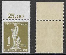 West Berlin Mi. Nr. 35 - 41 = 40 mit Oberrand ungefaltet  **  Jahrgang 1949 (71)