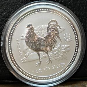 2005 Silver 1 oz Dollar from Australia, Year of the Rooster, Lunar Series I
