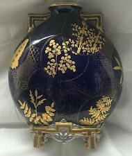 English Worcester Moon Flask Vase. Cobalt and Gold. Ferns and Leaves. 1876.
