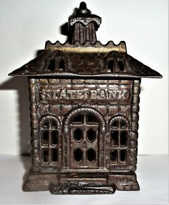Vintage Cast Iron State Bank