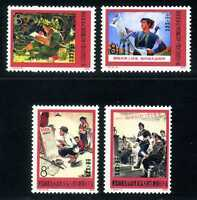 China 1975 T8 Carrying Our Mouement Criticizing Lin Biao MNH Stamps