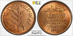 PALESTINE , 2 MILS 1945  PCGS MS 65 RD ( PAL. ) KEY DATE , XXXRARE