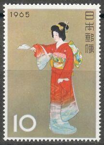 "Japan 1963 MNH Stamp Week "" The Prelude "",by Shoen Uemura. Noh Dance Prelude **"