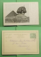 DR WHO 1903 EGYPT SPHINX/PYRAMID POSTCARD TO FRANCE  f74497