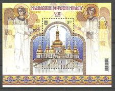 Ukraine - 900 Jahre Michailowski-Kloster postfrisch 2008 Mi. 982 Block 71