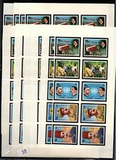 / FUJAIRAH - MNH - IMPERF - 125 STAMPS - A. NASSER