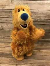 Vintage Bear In The Big Blue House Jim Henson Talking Plush Toy - Not Working