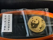 2001 Gold Chinese Panda 1/2oz 200 Yuan, Ungraded in Original Mint Packaging