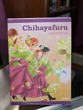 (Blu-ray) CHIHAYAFURU: Season 1 (2017, 8-Disc Set, Limited Edition) Blu-ray/DVD