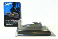1/72 Kyosho James Bond 007 Tomorrow Never Dies Q Boat Diecast model