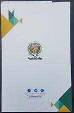 Oman 2018 Arab Woman Official Folder + MNH Sheet + Block + FDC