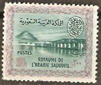 Saudi Arabia Sc 313  MINT HR  FINE