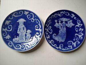 Royal Copenhagen Mothers Day Plates Denmark Mors Dag 1971 1972 lot