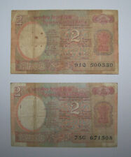 INDE - INDIA - BILLETS - 2 * 2 RUPEES - ROUPIES