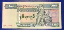 Myanmar Burma 200 kyats 2004 Chinze Animal Statue - P78 - UNC