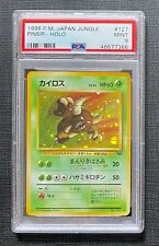 Pokemon 1996 PSA 9 Pinsir Holo Jungle #127 Japanese