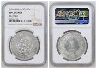 NGC Japan 1896 Meiji Year 29 One Yen Silver Coin UNC
