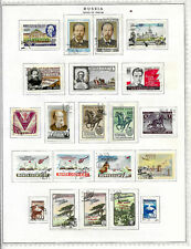 Russia #1757 // C97, used -1955-56- 21 Stamps on Album Page - CV=18.75