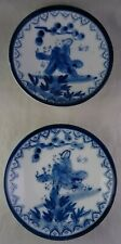 Pair Of Asian Blue & White Small Plates Human Figures with Lanterns