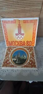 Soviet vintage two sets souvenir matches Monuments of Russia and the Olympics-80