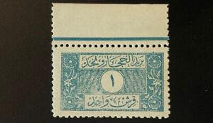SAUDI ARABIA  171  Beautiful  Mint  NEVER  Hinged PROOF   rd 101
