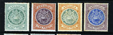 ANTIGUA 1908 to 1917  Badge of Colony Part Set Wmk MCCA SG 41 to SG 49 MINT
