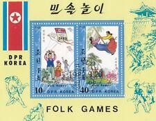 (74835) Korea CTO Folk Games Minisheet 1983 - very fine used