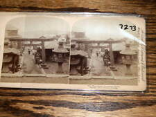 #7273,Seldom Seen,Main St.Enoshima Japan,Pub Stohmeyer,1896,Stereoview