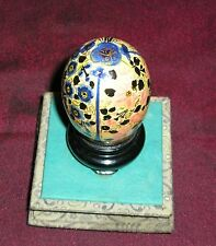 Egg Hand Painted Very Old